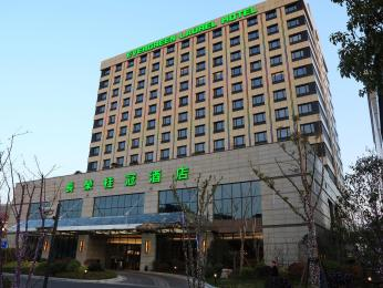 Evergreen Laurel Hotel Shanghai