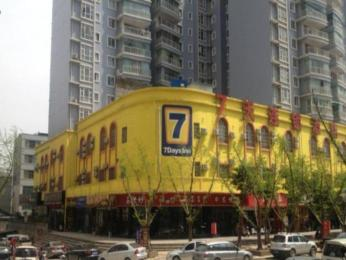 7 Days Inn Xingyi Ruijin North Road