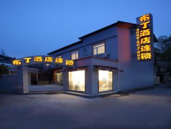 Pod Inn Hangzhou Xihu Leifengsta