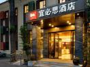 Ibis Hotel Jinan Jingwu Road