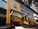 Suba Hankou Huochezhan Hotel