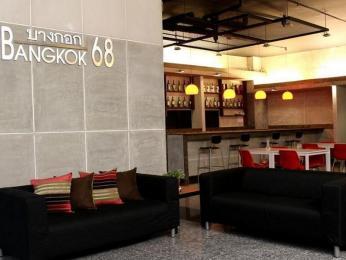 曼谷六十八飯店