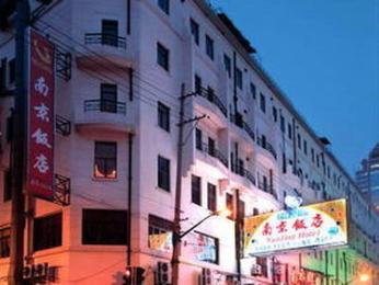 Nanjing Fandian