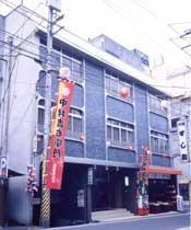 Sushikoma Ryokan