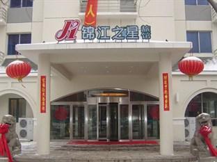 Jinjiang Inn Shenyang Beiling