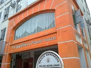 Travellers Planet Hostel