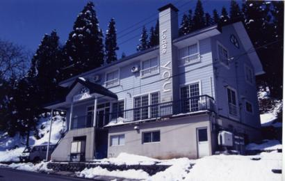 Photo of Lodge YOU Minamiuonuma