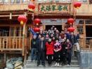 Dayaozhai Inn