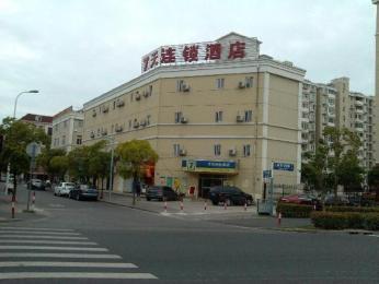 7 Days Inn Shanghai Expo Yanggao South Road Subway Station
