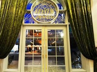 Mayana Hotel