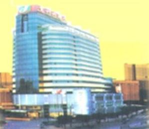 Golden Leaf Hotel Fuzhou