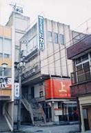 Business Hotel Hikari