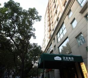 Hanting Hotel (Shanghai Shanxi South Road)