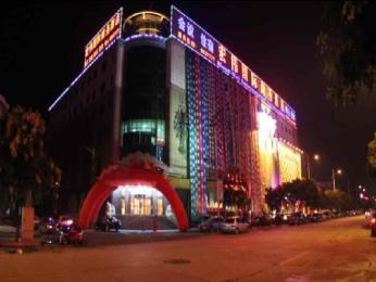 宏偉國際商務酒店