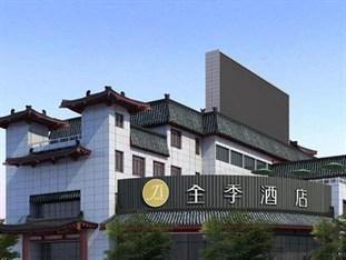 Quanji Hotel Xi'an Dayanta