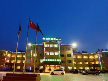 GreenTree Inn Shandong Yantai Penglai Pavilion Beiguan Road Express Hotel