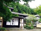 Minshuku Oharanosato