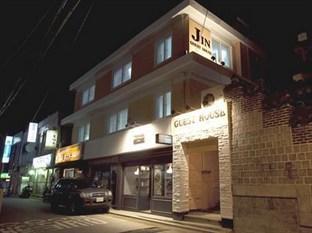 JIN Guest House