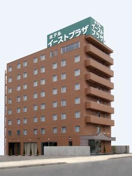 Hotel East Plaza Higashine