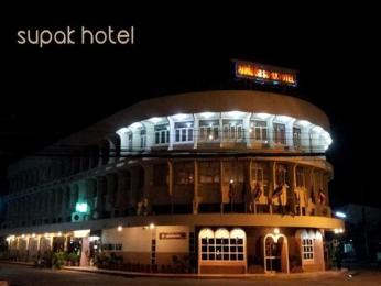 Photo of Supak Hotel Kalasin
