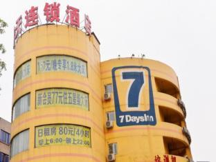 7 Days Inn Chengdu Wuda Garden