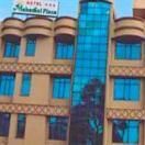 โรงแรมมหารานี พลาซ่า