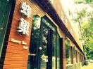 Fengchao Hotel