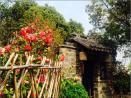 Zhouzhuang Chunjiang Huayueye Guzheng Huiguan Hotel
