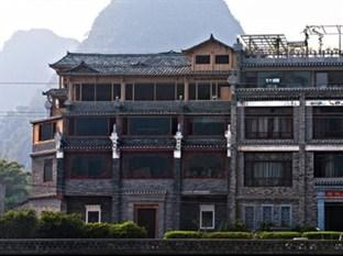 Hidden Dragon Villa