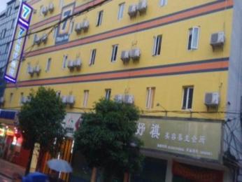 7 Days Inn Guilin Xiang Shan Park