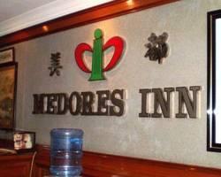 Medores Inn