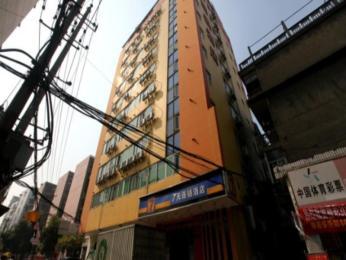 7 Days Inn Nanchang Zhanqian West Road Xinzhongyuan Theater