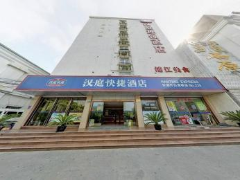 Hanting Express Shanghai The Bund Waibaidu Bridge Hotel