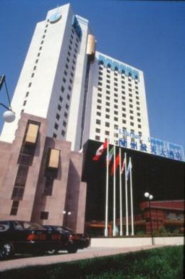 Lanzhou Legend Hotel Lanzhou