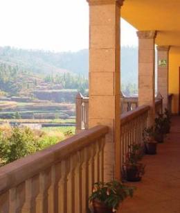 El Tejar Hotel