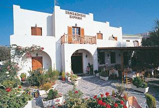 Irene Hotel and Studios