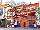 MIGU International Youth Hostel