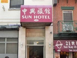 Sun Bright Hotel