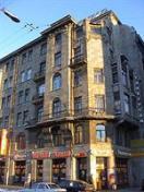 Photo of Avtograf St. Petersburg