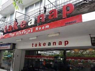 Take a Nap Hotel