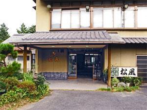 Ryokan Matsukaze
