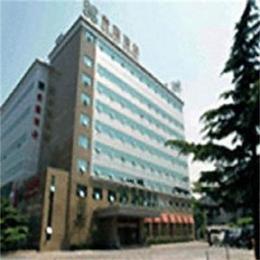 Beijing Great Hotel