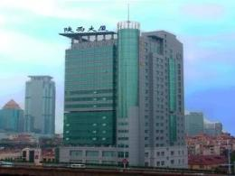 Shanxi Business Hotel