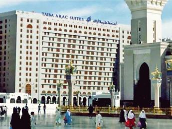 Taiba Arac Suites