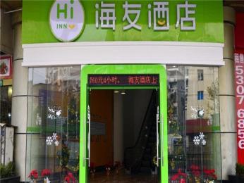 Hantin Express Shanghai South Waitan