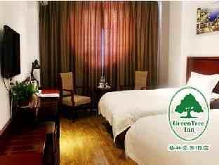 GreenTree Inn Zaozhuang Tengzhou Jiefang Road