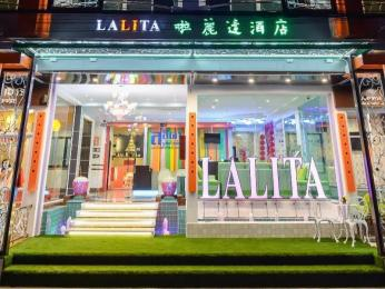 ‪Lalita Boutique Hotel Hat Yai‬