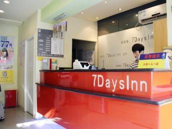 7 Days Inn Chengdu Xinnanmen Luyou Jisan Center