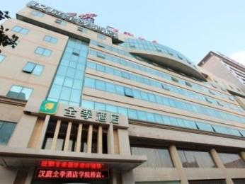 Quanji Hotel Beijing Xueyuan Bridge