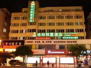 Greentree Alliance Hezhou Babu District Lingfeng Square Hotel